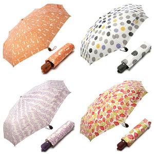 보그 3단 자동 우산(양산겸용) - 4종 택 1