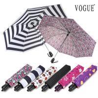 보그 3단 자동 우산(양산겸용) - 6종 택1