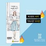 kc인증 깔창핫팩2EA  20매
