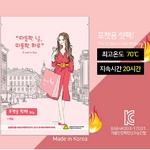 kc인증  주머니핫팩150g 20매