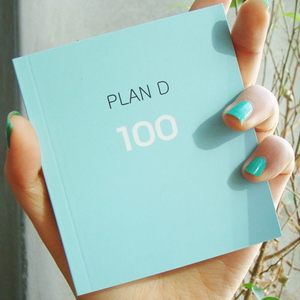 100일 플래너 PLAN D(D-DAY planner)