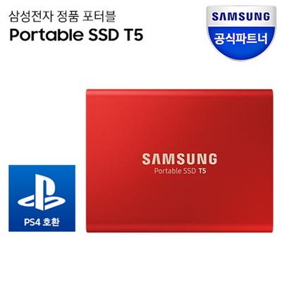 삼성전자 외장 SSD T5 500GB 레드
