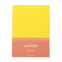 100 story 칼라 (편지지세트)