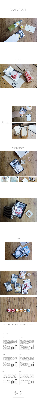 화이트데이사탕-과일맛 수제캔디팩 - 자연과사람, 1,200원, 초콜릿/사탕, 사탕