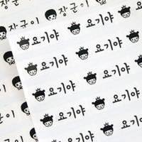 -주문제작- 퍼니맨 투명/실버 네임스티커 (대,중)