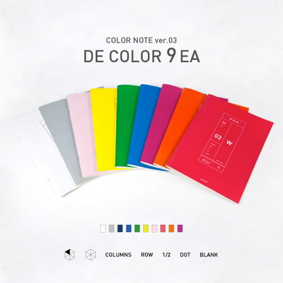 DE COLOR 9 SET _ color note version.03