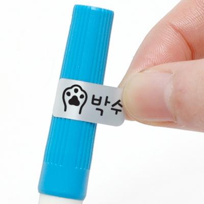 1+1 소형 실버 방수 네임스티커(312조각)