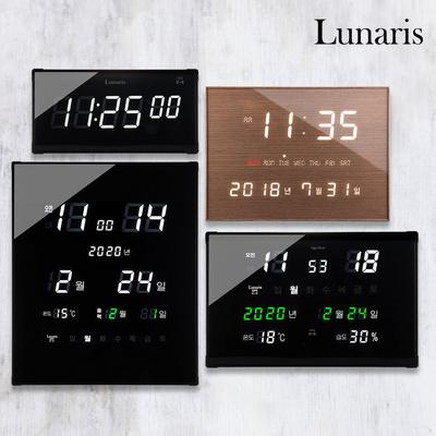 9종 벽시계 디지털 전파수신 사무실 개업 선물 전자 LED 벽걸이시계