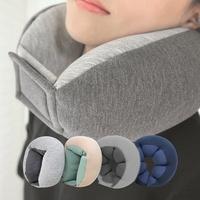 이몽 네오프랜 리버시블 목쿠션 여행용 휴대용 기내용 목베개