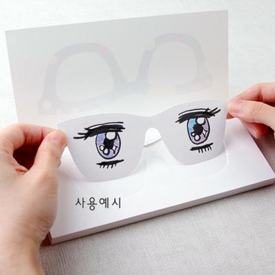 안경 메모 노트