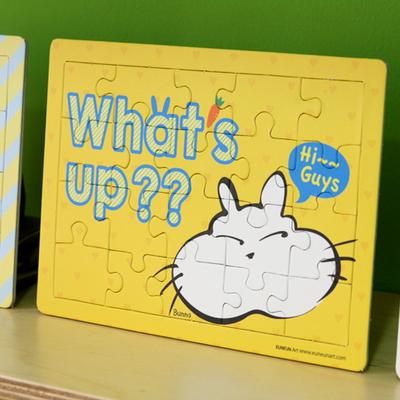 퍼즐카드-Whats up