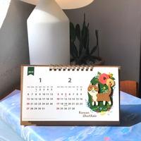 2019 캣카페 데스크 캘린더