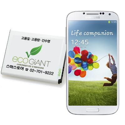 삼성 갤럭시S4  호환배터리 표준형배터리