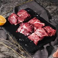 초이스등급 솔트에이징 구이용 냉장 소고기 3종
