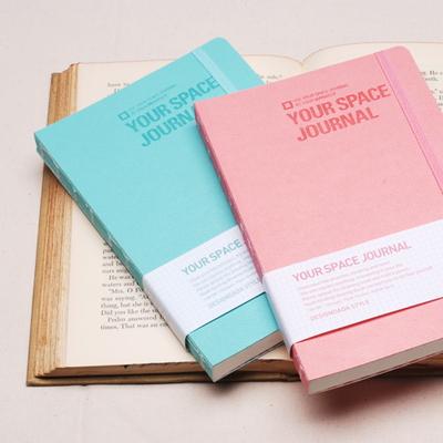 유어 스페이스 저널(Your Space Journal)