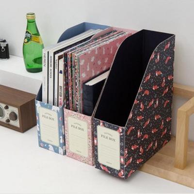 아르디움 패턴 파일 박스