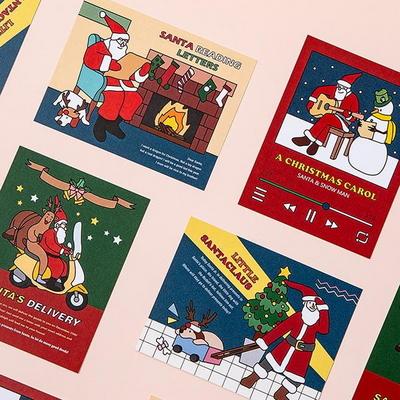 아르디움 크리스마스 카드