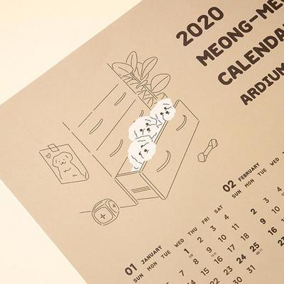 2020 포스터 365 캘린더 댕댕이