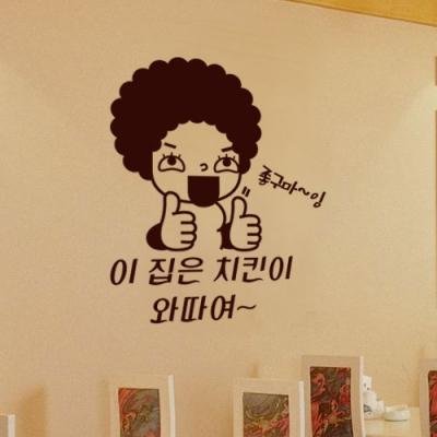 치킨이와따여_그래픽스티커
