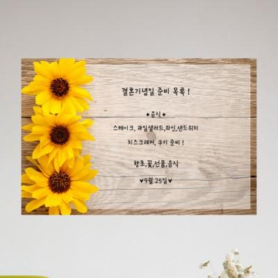해바라기_칠판시트