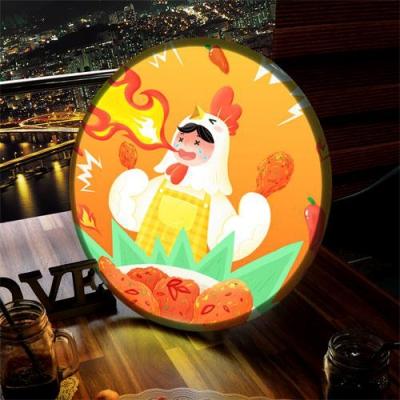 LED액자45R_눈물나게맵닭