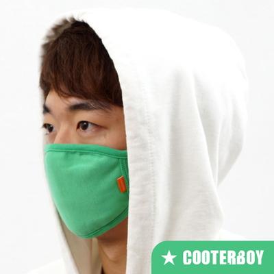 쿠터보이 컬러마스크 - 비비드그린(Vivid Green