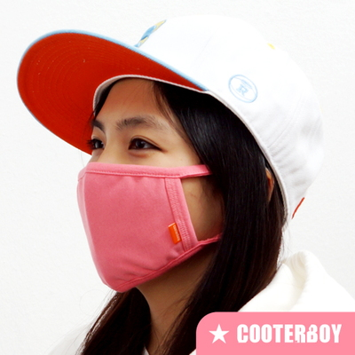 쿠터보이 컬러마스크 - 핑크(Pink)