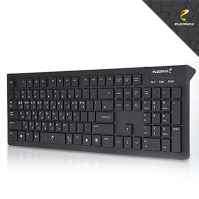 플레오맥스 PKB-500 유선키보드실리콘 키스킨 포함