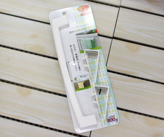 일본 싱크대 수건걸이(주방 수건 홀더) - 부비캣, 3,500원, 설거지 용품, 수세미/행주 걸이