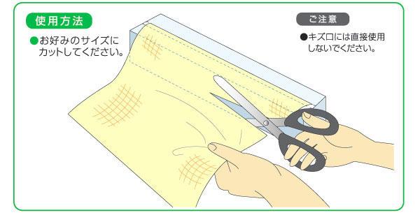 일본 잘라쓰는 가제롤(무형광 거즈- 면 가제)16,800원-부비캣주방/푸드, 조리도구/기구, 조리도구, 주방 소도구바보사랑일본 잘라쓰는 가제롤(무형광 거즈- 면 가제)16,800원-부비캣주방/푸드, 조리도구/기구, 조리도구, 주방 소도구바보사랑