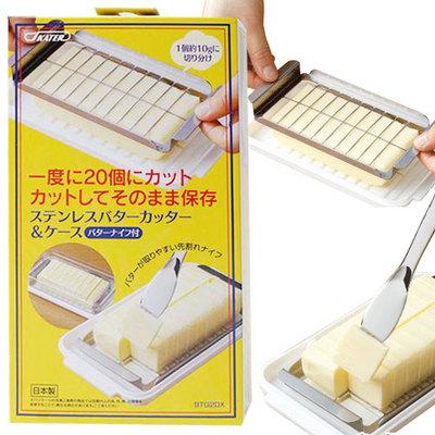 일본 스텐 버터커터-보관 케이스(버터 전용스푼 포함-고급형)