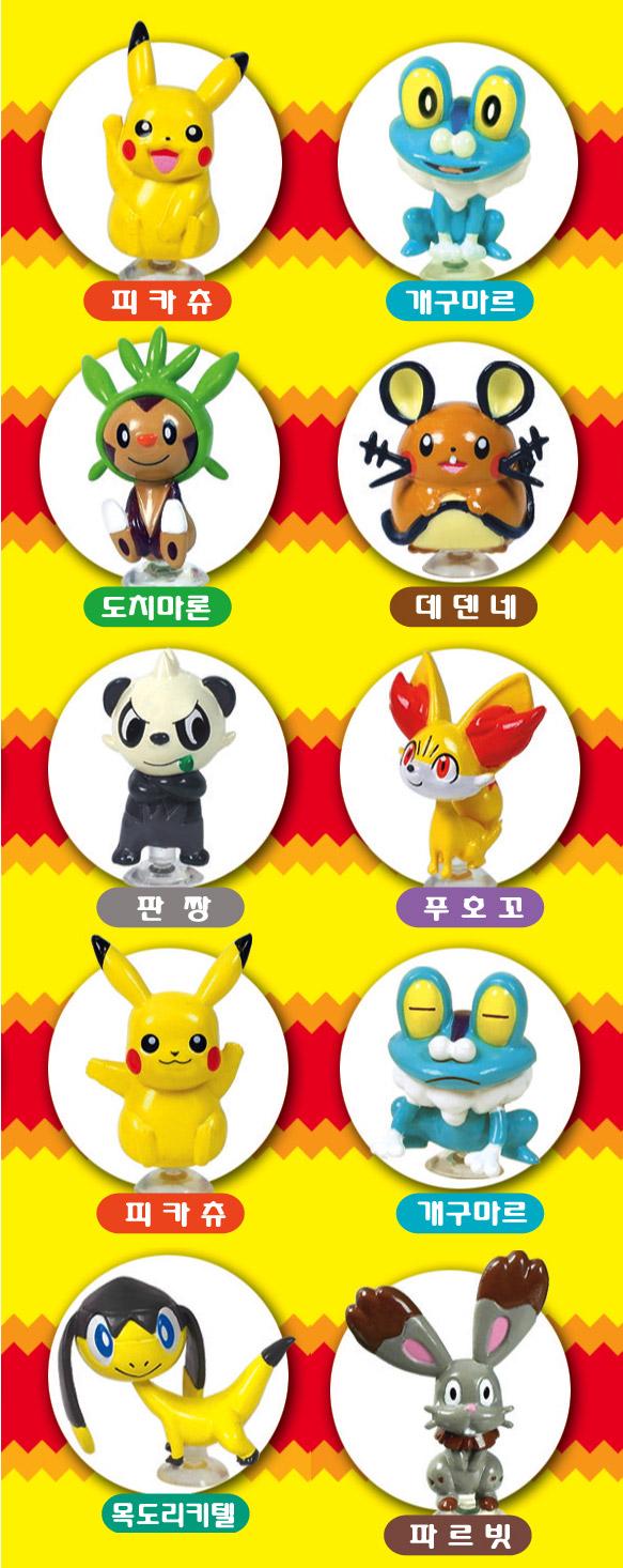 포켓몬스터 XY 큐방 피규어 - 부비캣, 2,500원, 캐릭터인형, 기타 캐릭터 인형