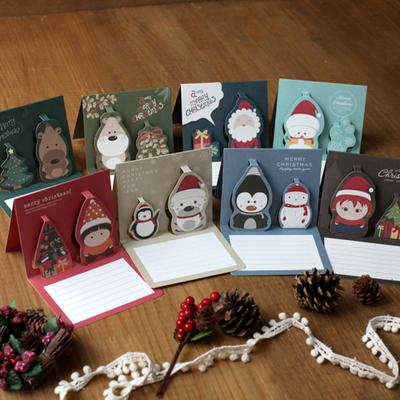 디비디 크리스마스 카드 세트 - Holiday Party