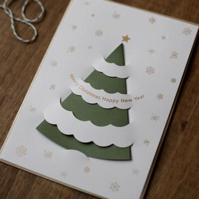 디비디 크리스마스 카드 - Happy Tree