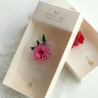 디비디 프리저브드 플라워 - Carnation