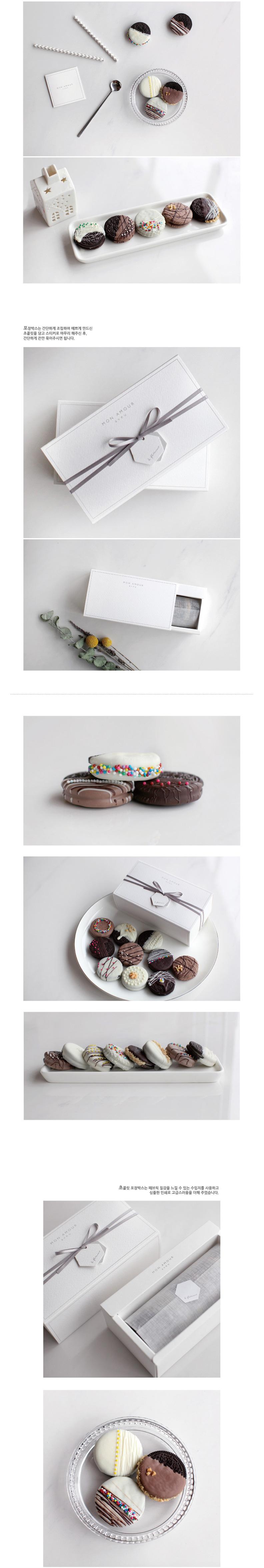 초콜릿 만들기 세트 - Mon - 디비디, 21,250원, DIY세트, 초콜릿 만들기