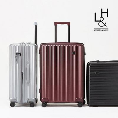 랜도르앤하와 화물용캐리어 24인치 여행가방 LH034
