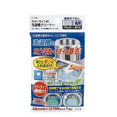 일본 세탁기(세탁조) 크리너