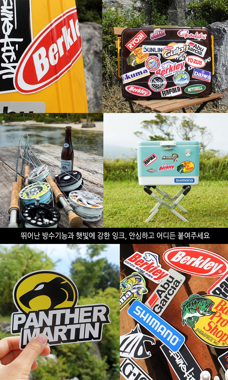 낚시스티커1 - 패치매니아, 9,800원, 보호커버/스티커, 스티커