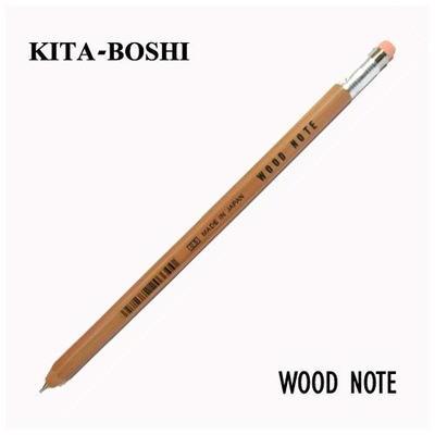 기타보쉬 우드노트 나무 목재샤프 0.5mm