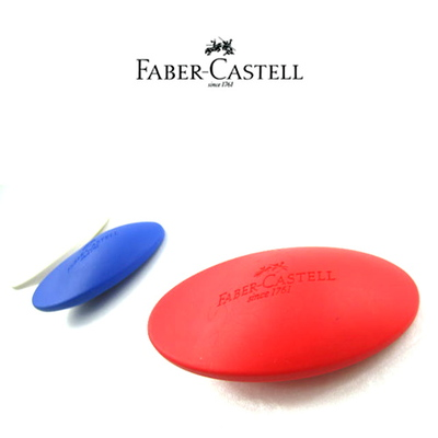 Faber-Castell KOSMO Mini Eraser 파버카스텔 코스모 미니 지우개