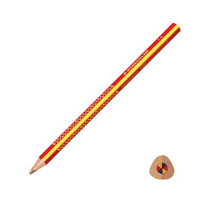 STAEDTLER 1274 스테들러 점보 무지개색연필 (낱개)