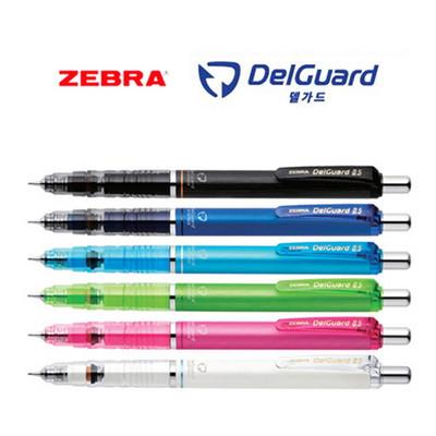 ZEBRA DelGuard 제브라 델가드 샤프 0.5mm