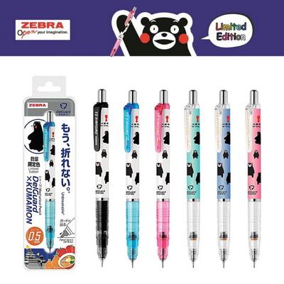 ZEBRA 제브라 델가드 샤프 리미티드 (쿠마몬 한정판) 0.5mm
