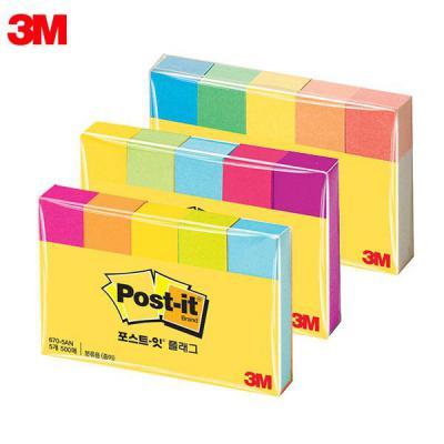 3M 페이지마커 670-5칼라 포스트잇