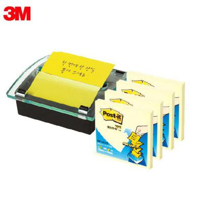 3M 포스트잇 크리스탈 DS-330 팝업 디스펜서