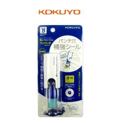 KOKUYO One-Patch Stamp 코쿠요 원패치 스탬프 오토 링라벨 PSM10b