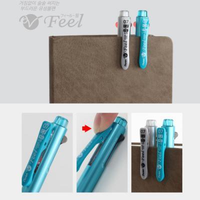 pentel feel 필 다기능펜 2+S (BXWB355/BXWB375)