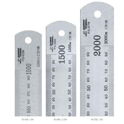 파워스톤 철직자 (PS-036) 1M 측량 제도 전문적인 사용