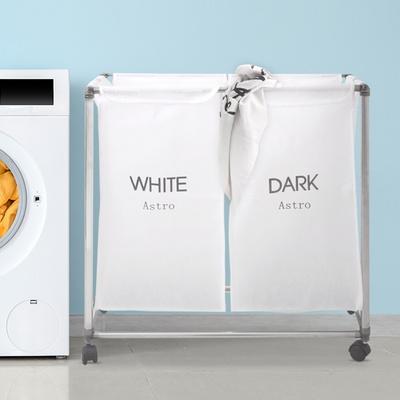 보노 스텐 세탁물 분리보관함 시리즈 (화이트/핑크블루) 빨래바구니